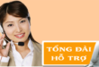 Số tổng đài, hotline và địa chỉ SCTV Bình Dương